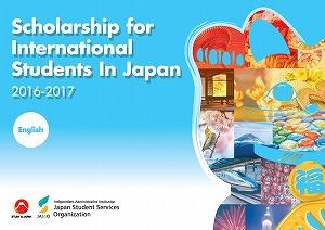scholarship-in-japan