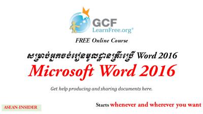 word-2016